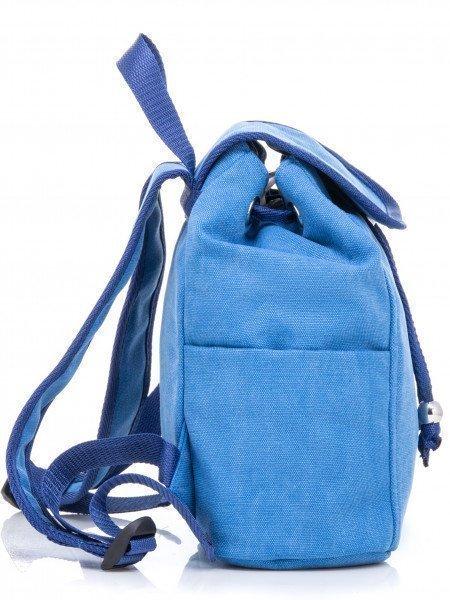 Р05 014.70 Рюкзак. Вид 3.