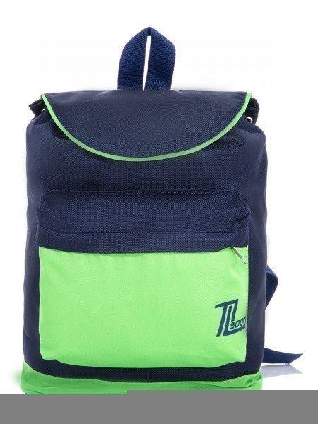 15-РМ 192 Рюкзак.