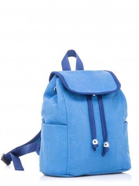 Р05 014.70 Рюкзак. Вид 2.