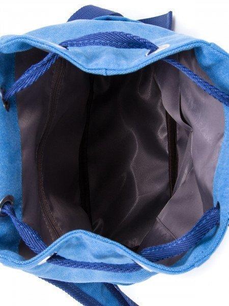 Р05 014.70 Рюкзак. Вид 5.