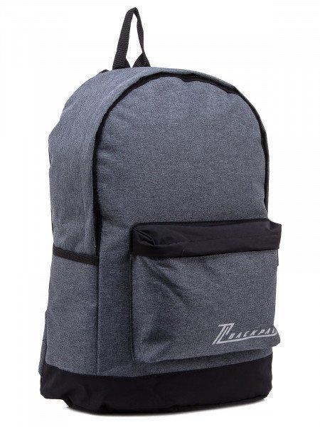12.1-РМ 243 Рюкзак. Вид 2.