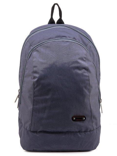 01-РМ 05 Рюкзак.