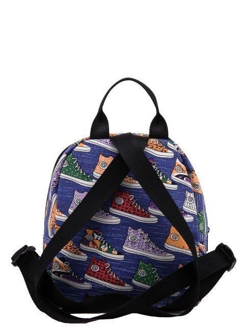 00-74 30 73 Сумка-рюкзак детский. Вид 4.