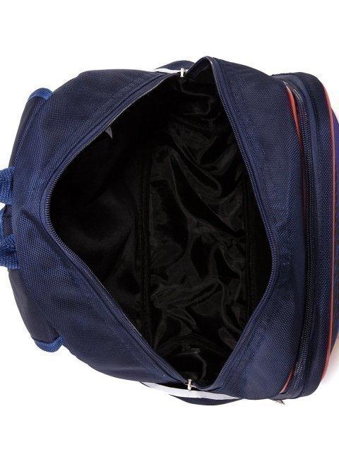 17-РМ 245 Рюкзак. Вид 5.