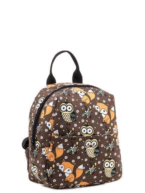 00-74 30 02 Сумка-рюкзак детский. Вид 2.