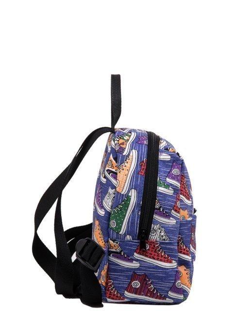 00-74 30 73 Сумка-рюкзак детский. Вид 3.