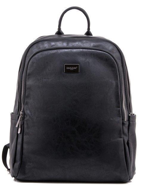 5367СМ 01 Рюкзак.