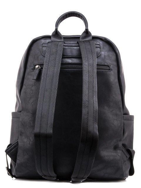 5367СМ 01 Рюкзак. Вид 4.