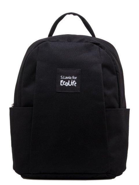 00-75 000 01 Рюкзак .