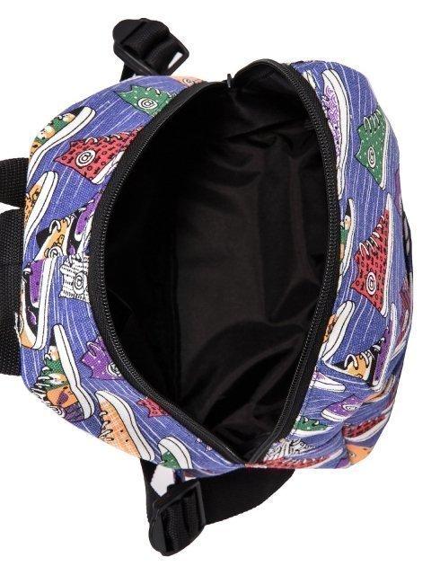 00-74 30 73 Сумка-рюкзак детский. Вид 5.