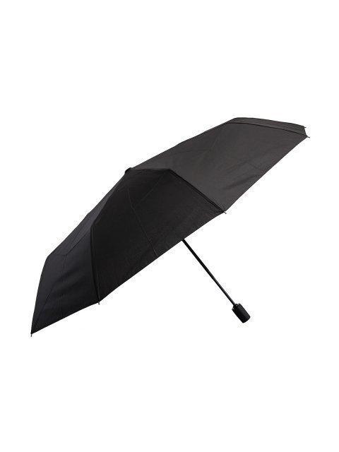 54 01 Зонт муж.авт-т. Вид 3.