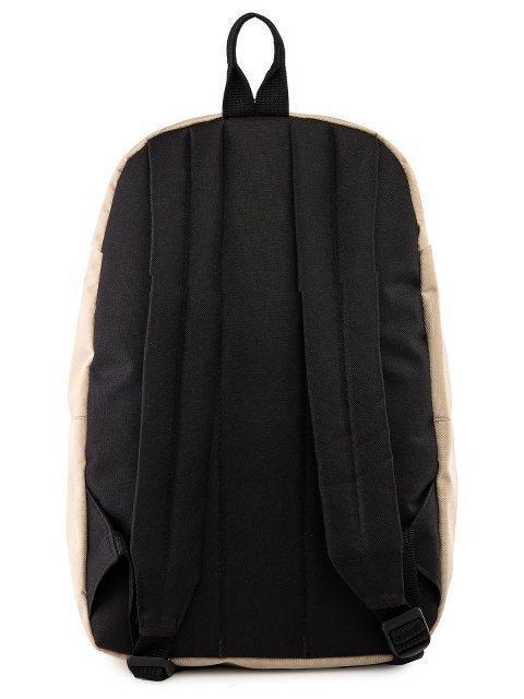 14-РМ 20 Рюкзак. Вид 4.