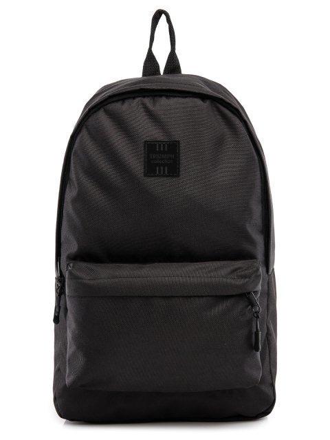 14-РМ 01 Рюкзак.