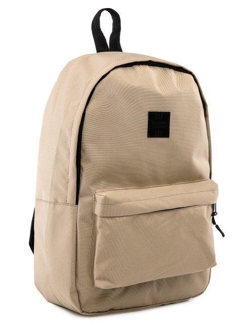 14-РМ 20 Рюкзак. Вид 2.