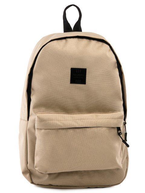 14-РМ 20 Рюкзак.