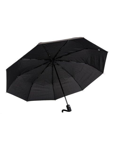 54 01 Зонт муж.авт-т. Вид 4.