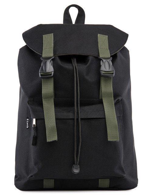 00-125 000 01 Рюкзак.