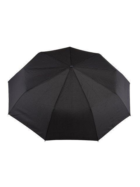 8А 01 Зонт муж.авт-т. Вид 2.