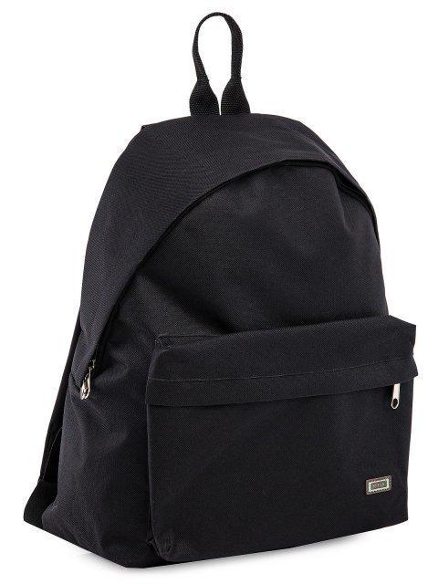 03-РМ 01 Рюкзак . Вид 2.