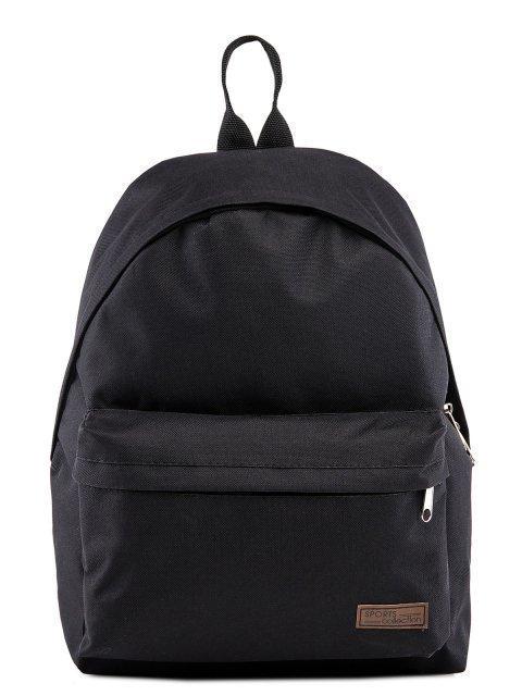 03-РМ 01 Рюкзак .