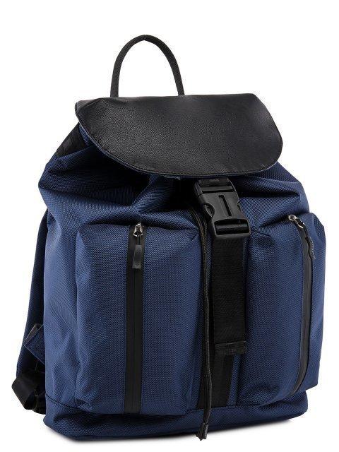 00-123 000 70 Рюкзак. Вид 2.