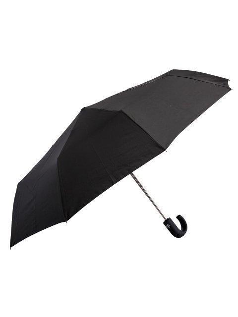 12 01 Зонт муж.авт-т. Вид 3.