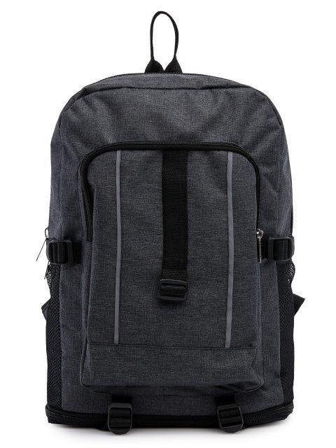 03-РТ 243 Рюкзак.