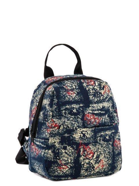 00-74 30 81 Сумка-рюкзак детский. Вид 2.