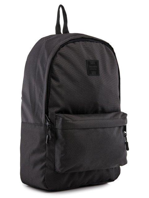 14-РМ 01 Рюкзак. Вид 2.