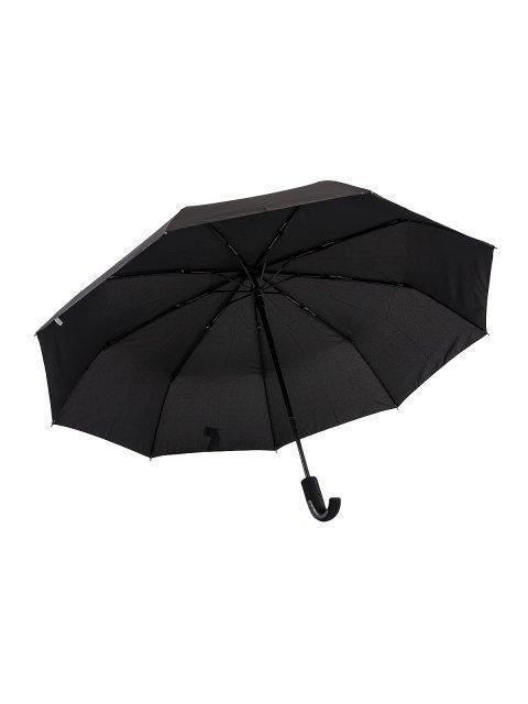 8А 01 Зонт муж.авт-т. Вид 4.