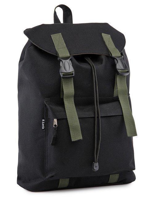 00-125 000 01 Рюкзак. Вид 2.