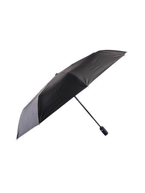 76 500 Зонт жен.авт-т. Вид 3.