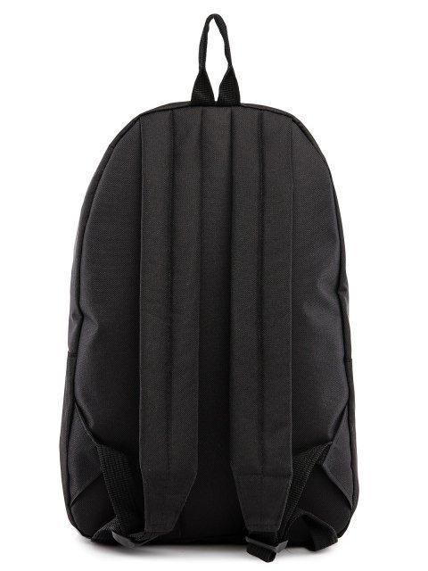 14-РМ 01 Рюкзак. Вид 4.