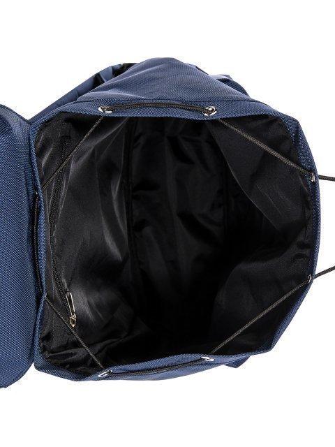 00-123 000 70 Рюкзак. Вид 5.