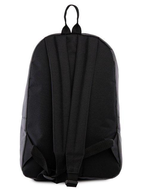 14-РМ 05 Рюкзак. Вид 4.