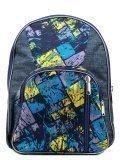 04-РМ 317 Рюкзак в категории Для школы/Студентам. Вид 1
