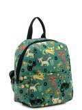 00-65 30 33 Рюкзак детский в категории Рюкзаки/Рюкзаки из текстиля. Вид 2