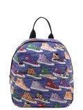 00-65 30 73 Рюкзак детский в категории Рюкзаки/Рюкзаки из текстиля. Вид 1
