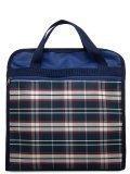 1 Хозяйственная 31 Сумка в категории Дорожные сумки. Вид 1