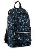 00-56 000 92 Рюкзак в категории Для школы/Девочкам. Вид 2