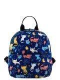 00-65 30 70 Рюкзак детский в категории Рюкзаки/Рюкзаки из текстиля. Вид 1
