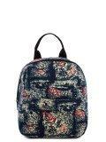 00-74 30 81 Сумка-рюкзак детский в категории Рюкзаки/Рюкзаки из текстиля. Вид 1